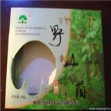 上海展示纸盒厂