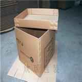 上海纸箱生产厂家(七层)