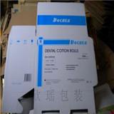 上海彩色纸盒厂1