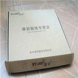 上海快递纸盒厂